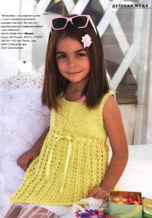 Желтое платье для девочки