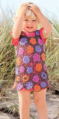Джемпер с цветными полосами