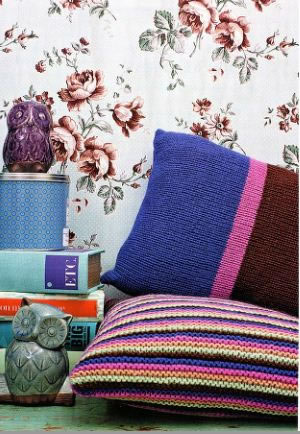 Разноцветные чехлы на подушки